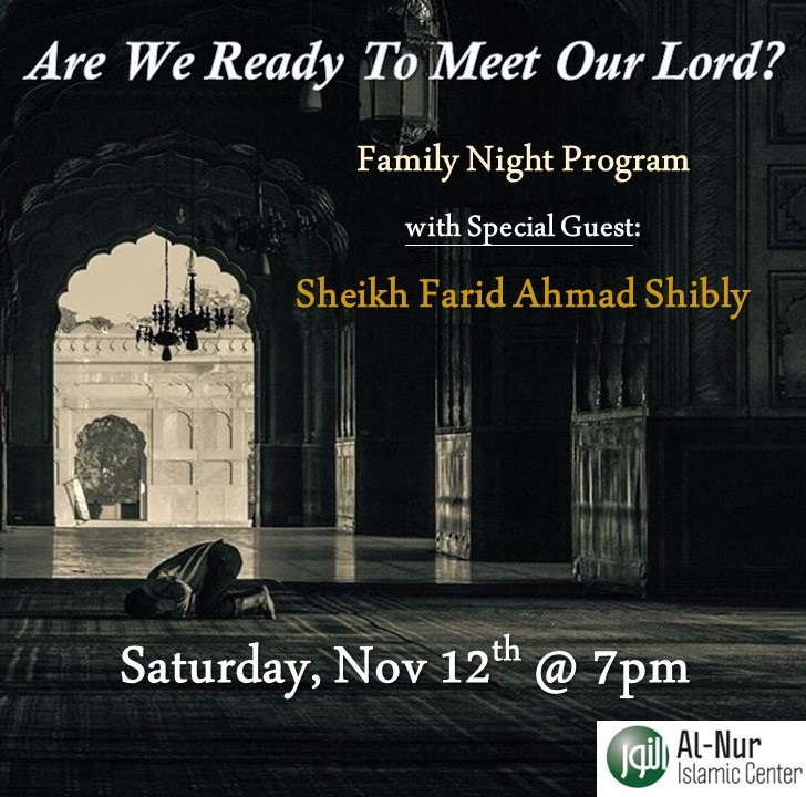 al-nur-family-night-flyer-11-12-2016